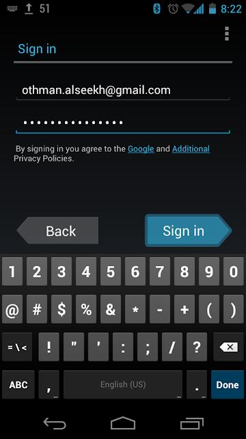طريقة التحميل من Google Play