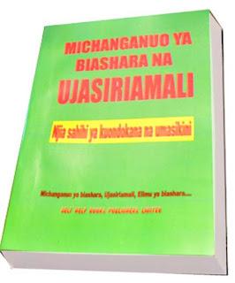 Business plan book(kiswahili)