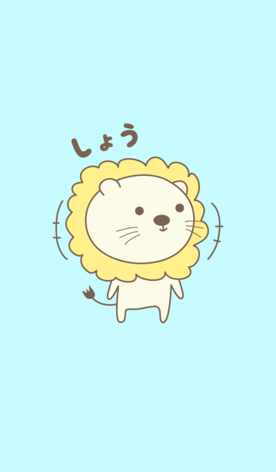 Cute Lion Theme for Shou / Show