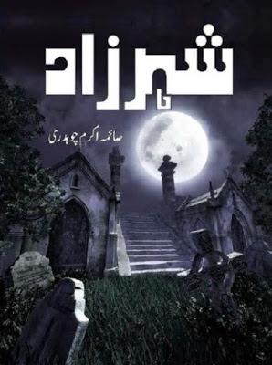 Sheharazzad Urdu Novel pdf