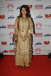 Archana Aswa Awards 2017 Set 2  0006.JPG