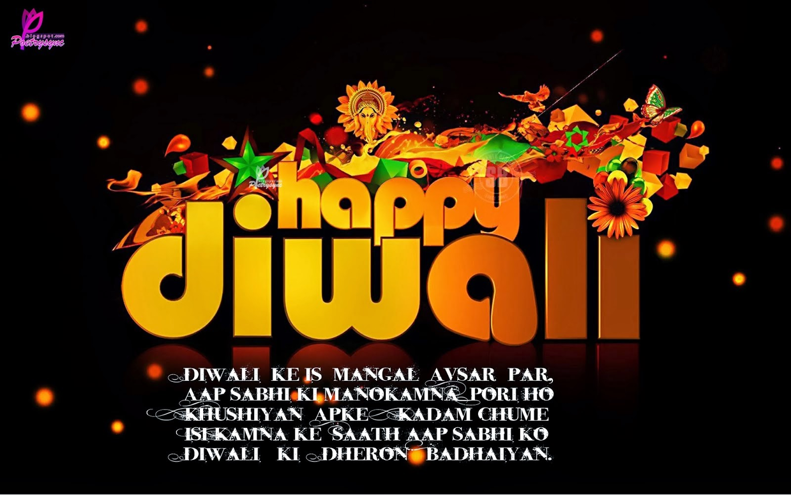 happy diwali with quotes images