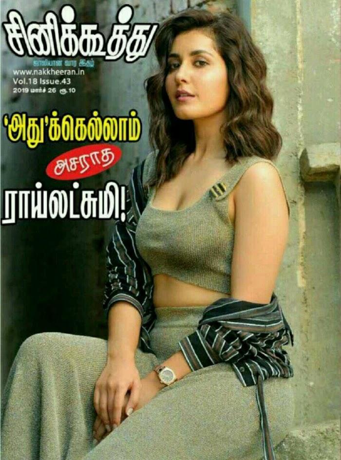 Cinekoothu Tamil Magazine March 2019 PDF Download