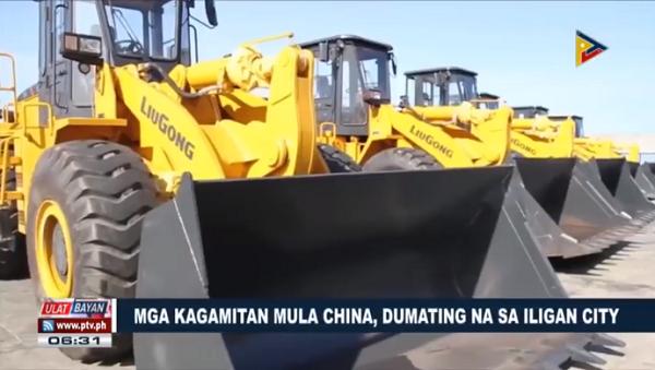 BREAKING | Mga Bagong kagamitan mula China, dumating na sa Iligan City