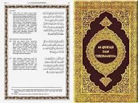 Al-Qur'an Dan Terjamah Al-Falaq