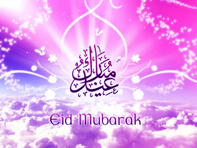 Eid Mubarak Wallpapers HD 2017