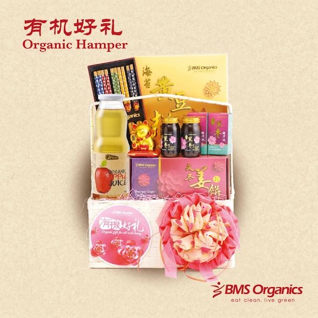 BMS Organic Hamper - RM118