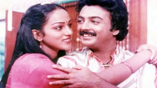 Magudi (1984) Tamil Movie