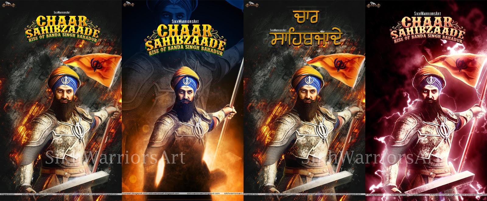 Arsh 3d Wallpaper Chaar Sahibzaade Rise Of Banda Singh Bahadur