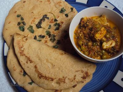 whole wheat kulcha recipe
