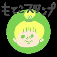 BUFFALO-PEKO's name Sticker Motoko