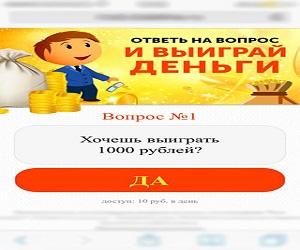https://mclk.ru/cl/a0f7cb43edccb894?p1=&p2=
