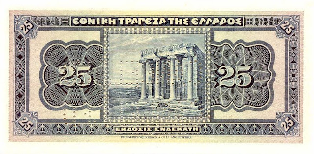 https://4.bp.blogspot.com/-ujwaHPoWA7E/UJjvUfg3lbI/AAAAAAAAKhg/FGh3wL_rP64/s640/GreeceP71s-25Drachmai-1923-donatedvl_b.jpg