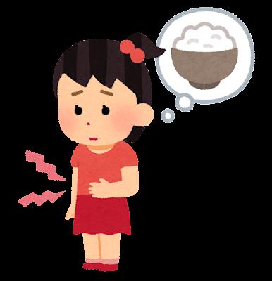 お腹が空いた子供のイラスト(女の子)
