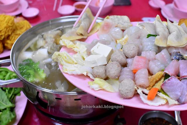 Good-Family-Steamboat-好一家海鲜火锅餐厅-Johor Bahru-JB-Molek