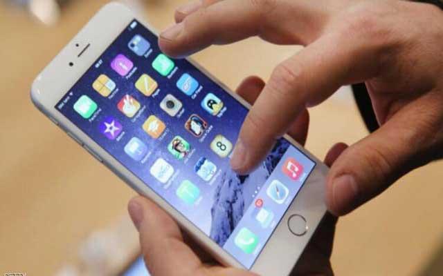 إطلاق تطبيق إلكتروني يعنى بالشباب والصحة الجنسية والإنجاب