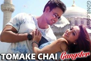 Tomake Chai Lyrics | GANGSTER - Arijit Singh
