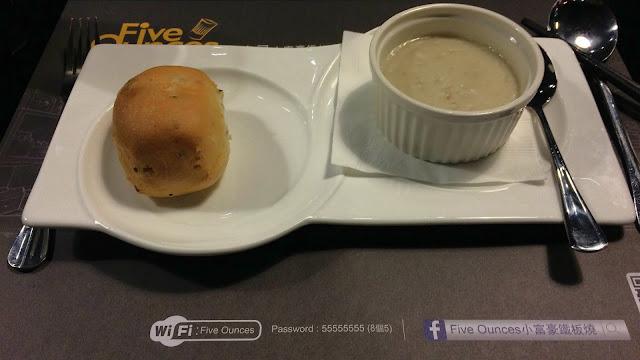 前菜海鮮盅佐雜糧麵包
