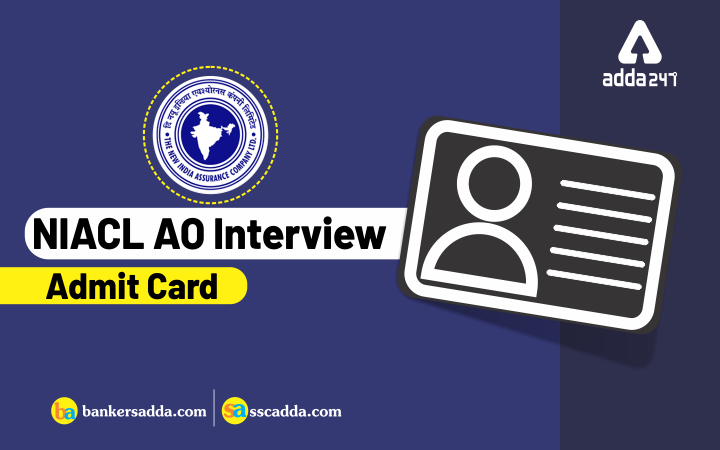 NIACL-AO-Interview-Call-Letter-2019