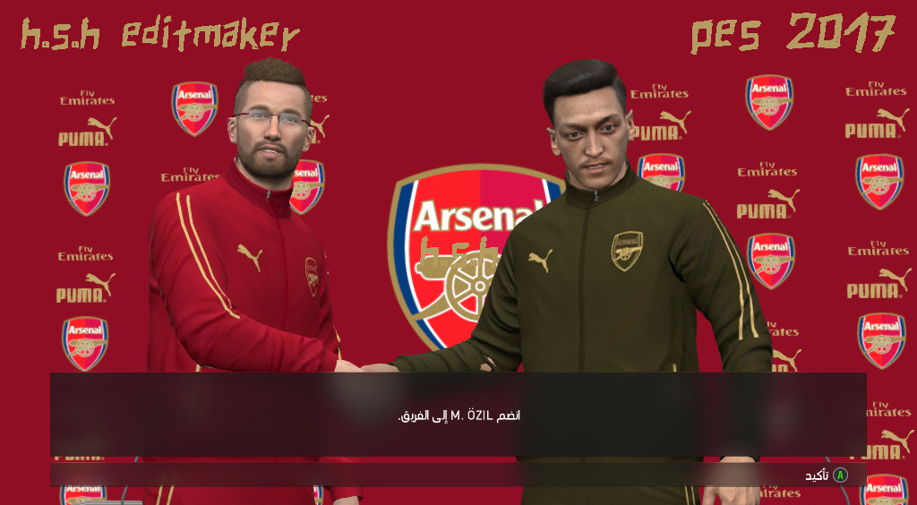 Arsenal 18-19 Press Room And Manager Kits PES 2017 By H.S.H EditMaker