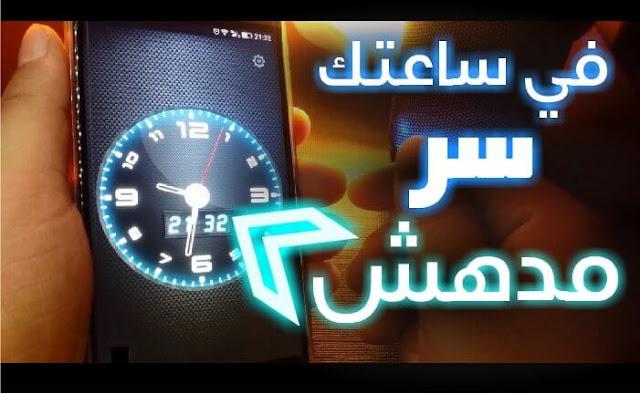 تطبيق قفل التطبيقات , تطبيق إخفاء الصور والفيديوهات , اخفاء التطبيقات بتطبيق , افضل تطبيق لقفل التطبيقات Timer vault