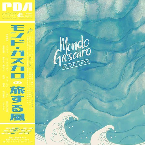 album rajakelana dari mondo gascaro dirilis di negeri sakura