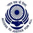 dlsa-barabanki-recruitment-career-latest-up-district-court-jobs-vacancy