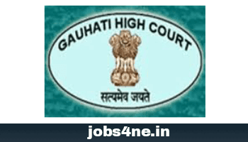 gauhati-high-court-stenographer-result-2017