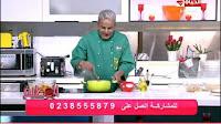 برنامج المطبخ مع الشيف يسري خميس حلقة الأحد 4-12-2016