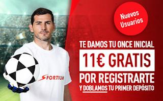 Consigue 11€ gratis + 200€ bienvenida con Sportium Mundial 2018