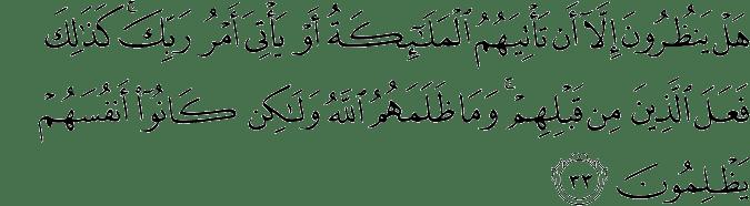 Surat An Nahl Ayat 33