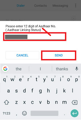 how to check aadhar card is linked with sbi bank account or not