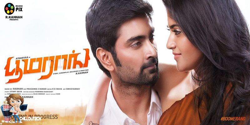 Actor Atharvaa upcoming  Kollywood film Boomerang first look poster released and Musical director Anirudh Ravichander