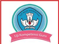 Download Pedoman Pelaksanaan Uji Kompetensi Guru (UKG) Tahun 2016