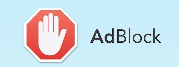احذر مستخدمي الإنترنت! مانع الإعلانات الخاص بك قد تحصل على اختراق