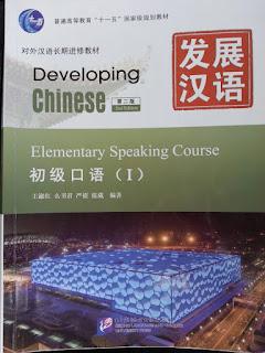 Developing chinese (elementary speaking course)  โดยมหาวิทยาลัยปักกิ่ง