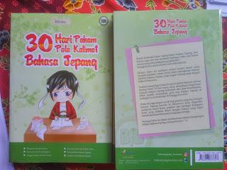 Cover Buku BJB Cetakan Percobaan