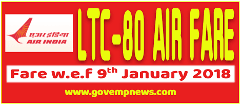 ltc-80-air-fare-wef-9.1.18-govempnews