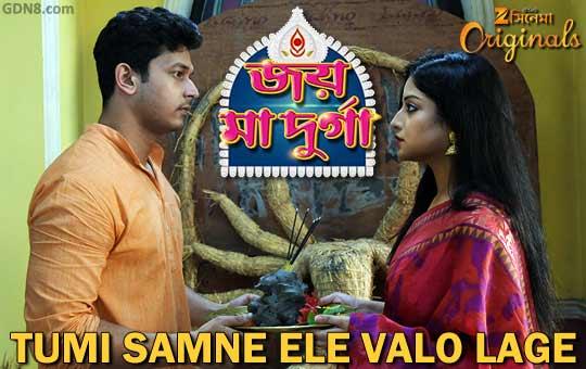 Joy Maa Durga - Zee Bangla Cinema
