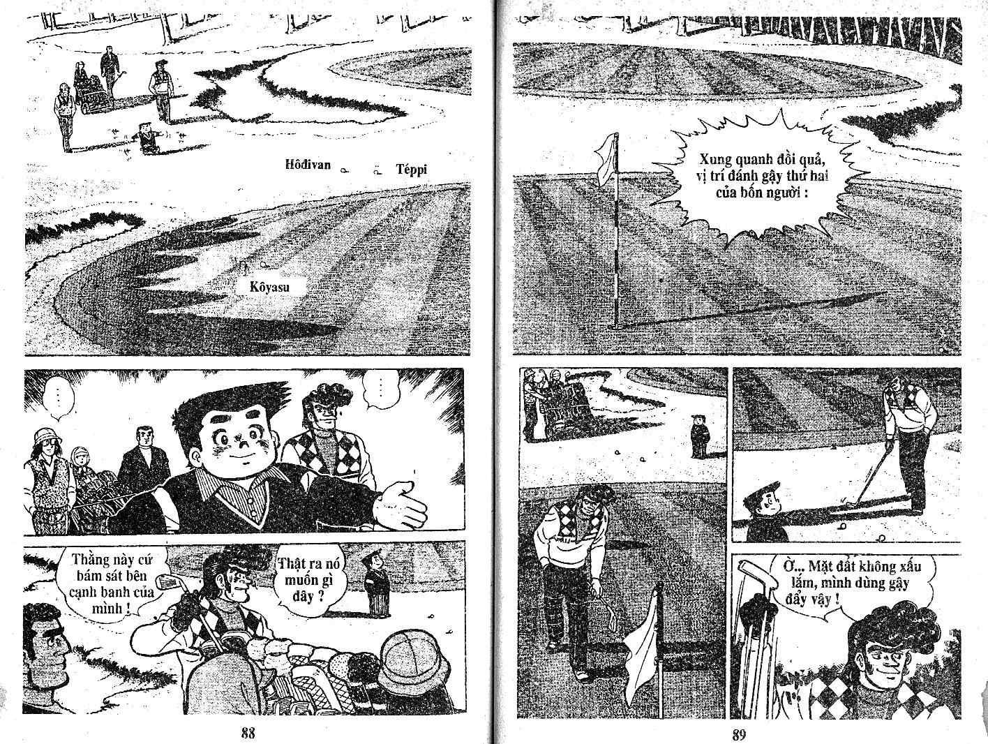 Ashita Tenki ni Naare chapter 24 trang 42