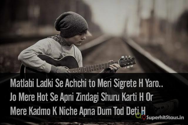 Ladki S Achchi Girl vs Boy Hindi Status For Whatsapp Image Superhit
