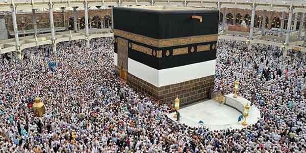 الحج في الإسلام