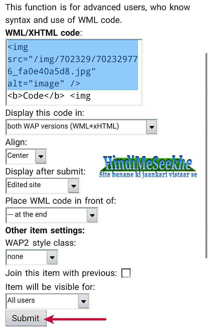 wapka-website-wml-xhtml-paste-icon-url-code