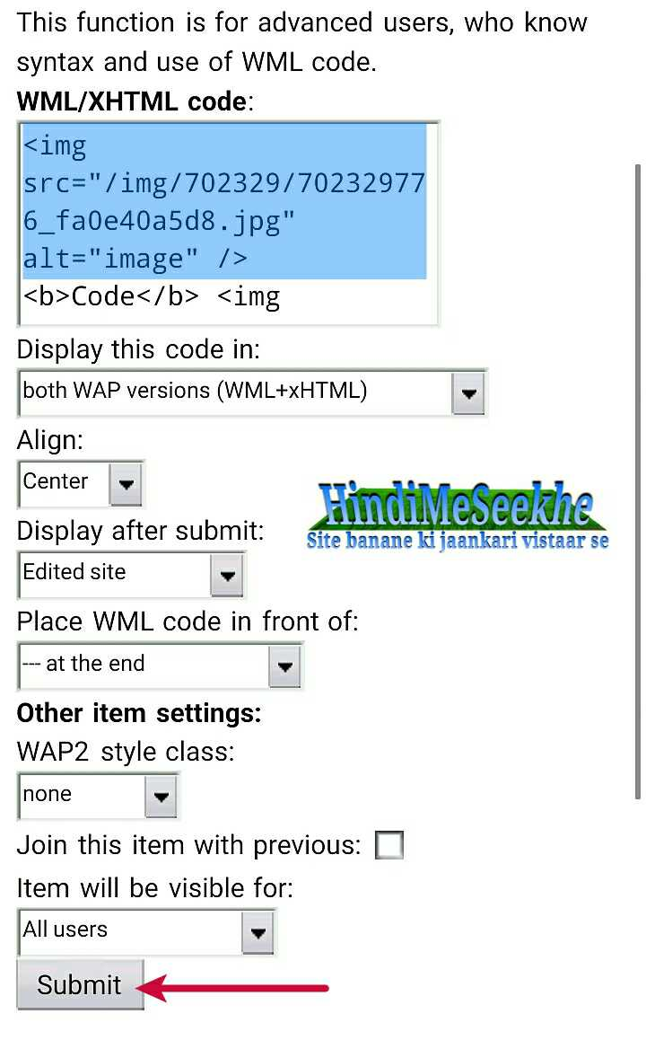 wapka-website-wml-xhtml-paste-icon-url-code