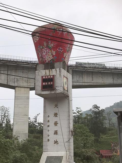 十分老街~新北平溪景點、天燈、靜安吊橋、十分車站