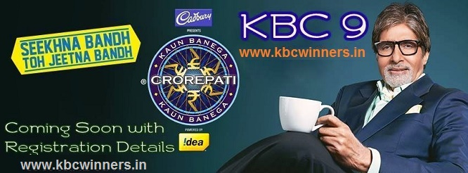 kbc lottery winners