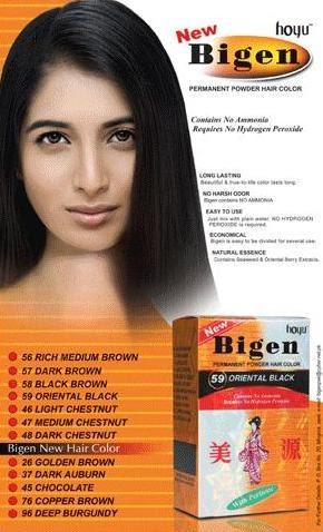 New Bigen Permanent Powder Hair Color Ads Pakistan