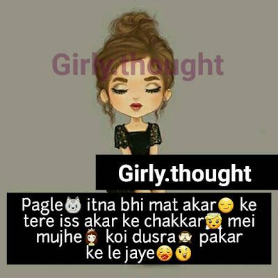 Pagle Itna bhi mat akad ke tere iss akad ke chakkar mein mujhe koi dusra pakad ke le jaye