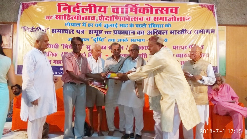 राणापुर- पंचाल को मिला राष्ट्रीय साहित्य सृजन सम्मान- ranapur-panchal-awarded