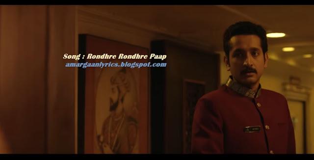 Rondhre Rondhre Paap lyrics Anupam Roy 2019 kolkata